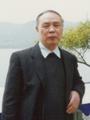 Chaoyi Bao